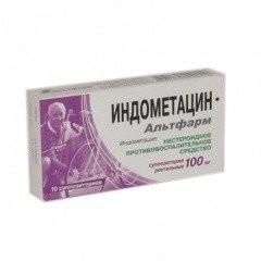 Индометацин-Альтфарм, супп. рект. 100 мг №10