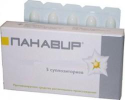 Панавир, супп. рект. 0.2 мг №5