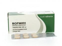 Вормин, табл. 100 мг №24