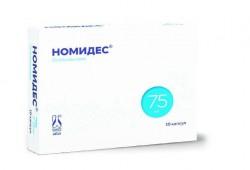 Номидес, капс. 75 мг №10