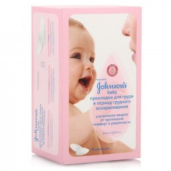 Прокладки для груди, Джонсонс Беби для кормящих матерей №30