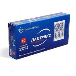 Валтрекс, табл. п/о пленочной 500 мг №10