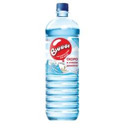 Вода детская, Винни 1.5 л
