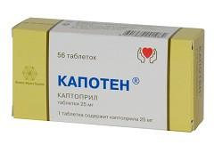 Капотен, табл. 25 мг №40
