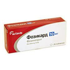 Фозикард, табл. 10 мг №28