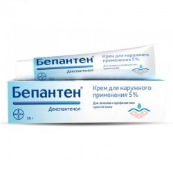 Бепантен, крем д/наружн. прим. 5% 50 г №1