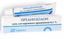 Преднизолон, мазь д/наружн. прим. 0.5% 15 г №1