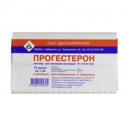 Прогестерон, р-р для в/м введ. 10 мг/мл 1 мл №10 ампулы
