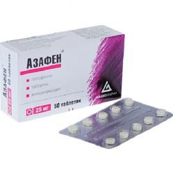Азафен, табл. 25 мг №50