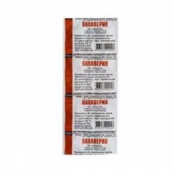 Папаверина гидрохлорид, табл. 40 мг №10