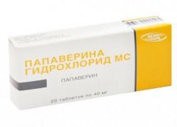 Папаверина гидрохлорид МС, табл. 40 мг №20