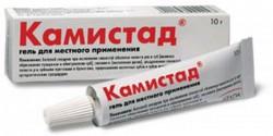 Камистад-гель международный, гель стомат. 10 г №1