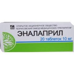 Эналаприл, табл. 10 мг №20