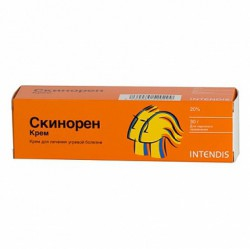 Скинорен, крем 20% 30 г №1