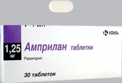 Амприлан, табл. 1.25 мг №30